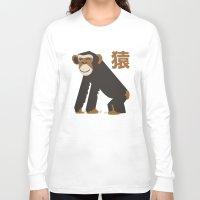 ape Long Sleeve T-shirts featuring APE by JOJO KALEIDO