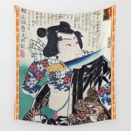 Kunichika Tattooed Warrior with Bamboo Pattern Background Wall Tapestry