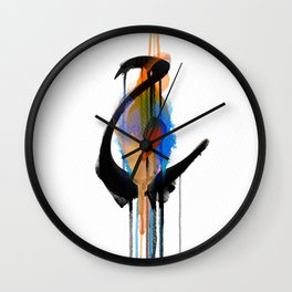 """Ha'a (The letter """"H"""" in English) Wall Clock"""