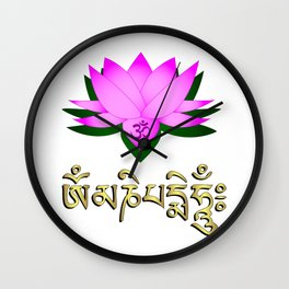 Lotus flower, om symbol and mantra 'om mani padme hum' Wall Clock