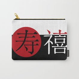 Kanji Longevity and Happiness Carry-All Pouch