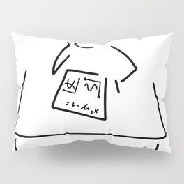 mathematician physicist scientist Pillow Sham