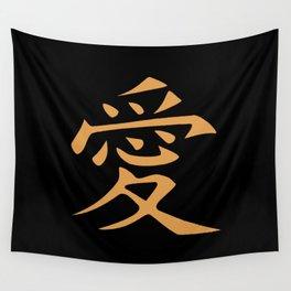KanLvBlkGldSym Wall Tapestry
