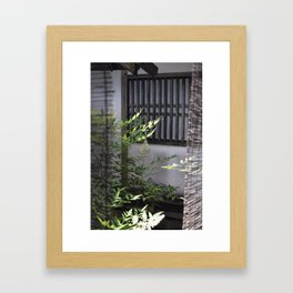 Japanese Courtyard Garden Framed Art Print