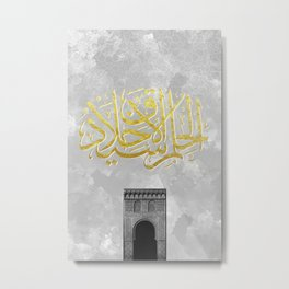 Clemency is the greatest virtue - Arabic Calligraphy Metal Print