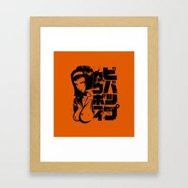 059 Faye Blk Jap Framed Art Print