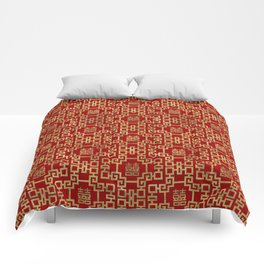 Chinese Pattern Double Happiness Symbol Gold on Red Comforters