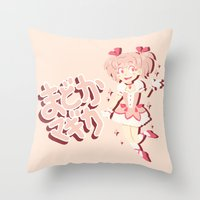 magical girl Throw Pillows featuring Become A Magical Girl!  by Minty Art