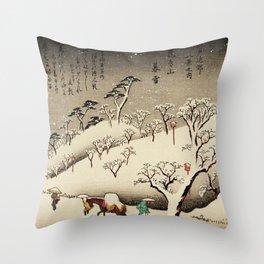 Lingering Snow at Asukayama Japan Throw Pillow