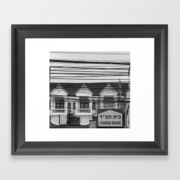 Cables III Framed Art Print