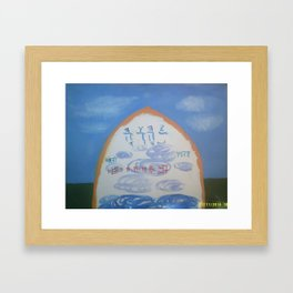 The Divine Name Framed Art Print
