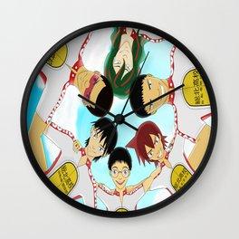 Team Sohoku Huddle Wall Clock