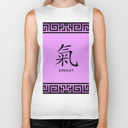 "Symbol ""Energy"" in Mauve Chinese Calligraphy Biker Tank"