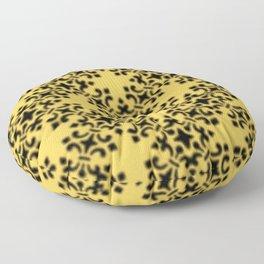 Vintage Brocade Damask Primrose Yellow Floor Pillow