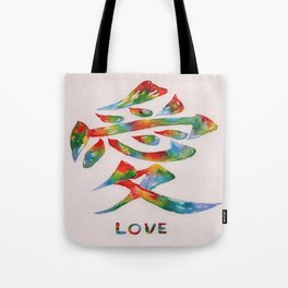 Rainbow Love Chinese Calligraphy Watercolor Tote Bag