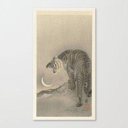 Roaring tiger, Ohara Koson, 1900 - 1945 Canvas Print