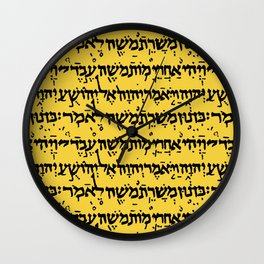 Hebrew Script on Saffron Wall Clock
