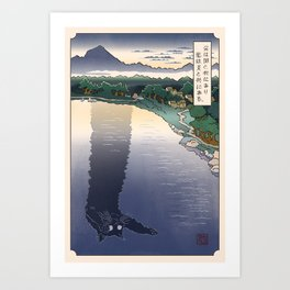 Tacgnol meme - Ukiyo-e style Art Print
