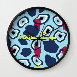 Cow Print Evil Eye Wall Clock