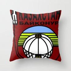 Baikonur, Kazakhstan  Throw Pillow