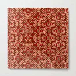 Chinese Pattern Double Happiness Symbol Gold on Red Metal Print