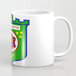 flag of tel aviv Coffee Mug