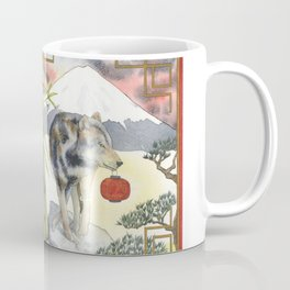 2018 Chinese New Year of the Earth Dog Coffee Mug