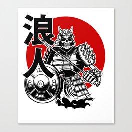 Skeleton Samurai Warrior with Ronin Japanese Lettering Canvas Print