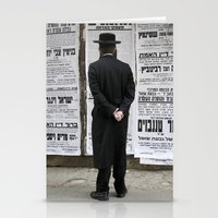 palestine Stationery Cards featuring Mea Shearim Palestine by Sanchez Grande