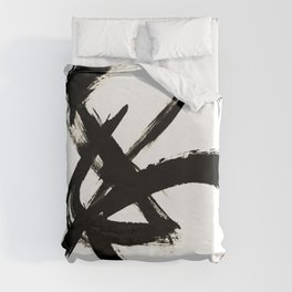Brushstroke 3 - a simple black and white ink design Duvet Cover