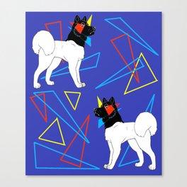Primary Dogs - Akita Canvas Print
