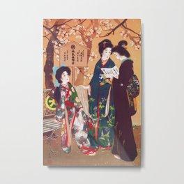 Vintage Oriental Kimono Shop Ad Metal Print
