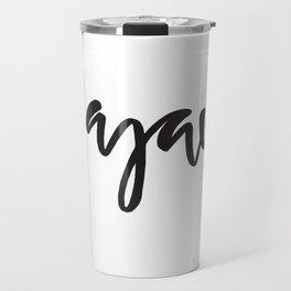 Σ' αγαπώ - Sagapo Travel Mug