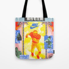 Charles Woodson Dazzles The Space Babe and Other Spectators, Nike Air Max Swamp Gut Bowl 1997 Tote Bag