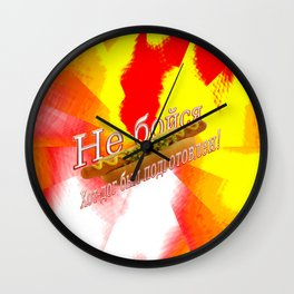 Level 30 Hotdog Talisman Wall Clock