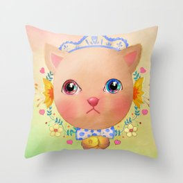 Cat you put the universe in the eyes Throw Pillow