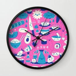 Sushi fun park Wall Clock