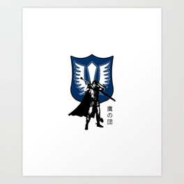 Guts Band of the Hawk Art Print
