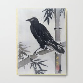 Kawanabe Kyosai - Crow On A Bamboo Branch - Digital Remastered Edition Metal Print