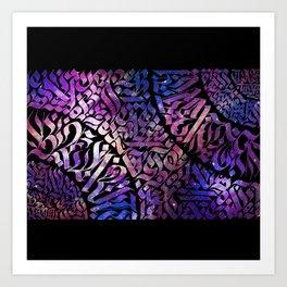 Calligram Nebula 2 Art Print