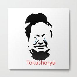Tokushoryu - Tokushōryū Makoto unerdog sumo wrestler from Nara, Japan Metal Print
