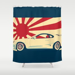Cool Supra Shower Curtain