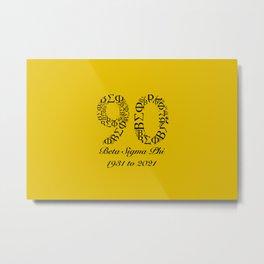 ΒΣΦ 90th on Yellow (BSP) Metal Print