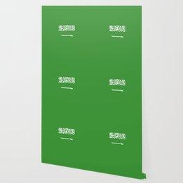 Saudi Arabia flag emblem Wallpaper