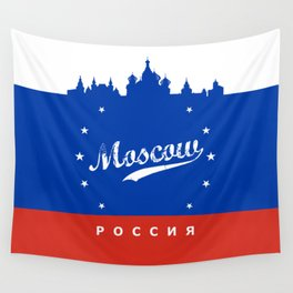 Moscow City, Russia, poster / Москва, Россия Wall Tapestry