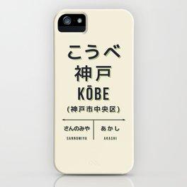 Retro Vintage Japan Train Station Sign - Kōbe Hyogo Cream iPhone Case