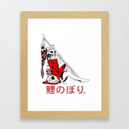 Koinobori Girl Framed Art Print