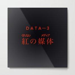 Anime Retro Aesthetic Hype Beast Title Metal Print
