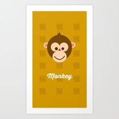 Monkey Year Art Print