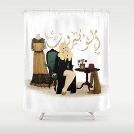 Sabah Shower Curtain